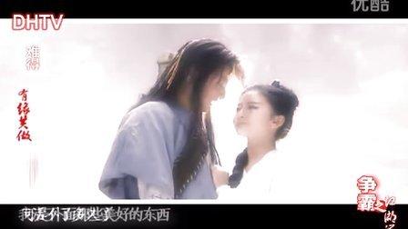 争霸之江湖篇(帅哥群像·主胡歌&黄晓明)