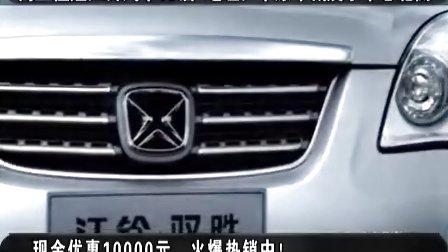 江铃汽车广告最终版