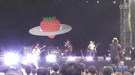 Hanggai 杭盖 - Brothers 兄弟 at Strawberry Festival