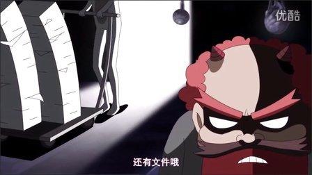 有神么01