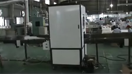 ZB330 tissue packing machine