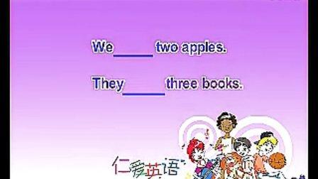 仁爱英语七年级上U2 T1 SA