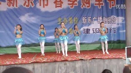 河北省新乐市青妹舞蹈艺术培训   绿光