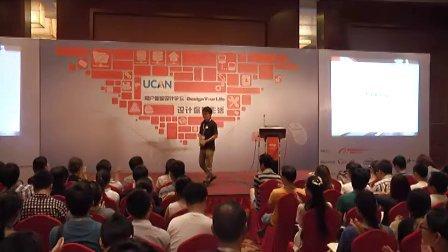 ADC 2012<一站式创新设计>杜健