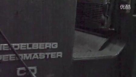 海德堡五色维修试机