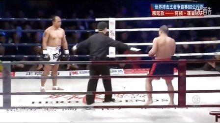 46岁少林实战派第一人释延孜KO泰拳王