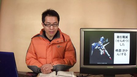 新版标准日本语初级第21课自学习日语葛源1.1版视频