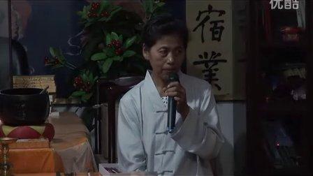 秦老师讲因果20120628(4)