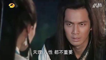 天涯明月刀 2012(全40集)20