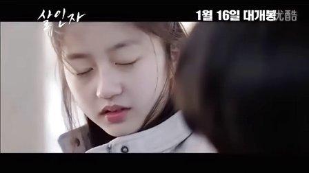 【音乐·新闻】马东锡 金贤秀 - 电影《杀人者》预告