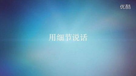 ROYALL系列宣传视频