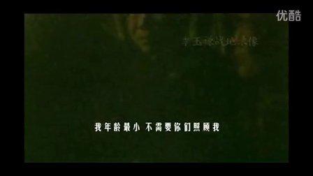 1985年老山双大功七连122作战录像