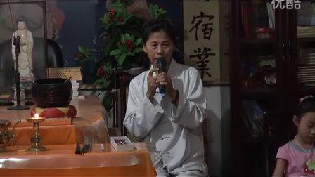 秦老师讲因果20120628(1)
