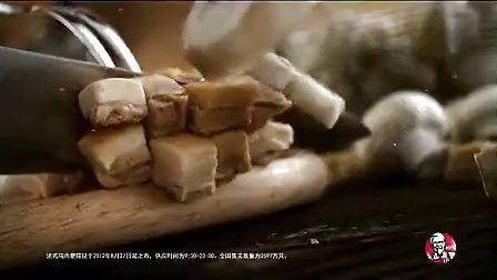 肯德基法式鸡肉蘑菇挞—两个女生篇30秒