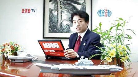 律师事务所的航母发展战略(一)