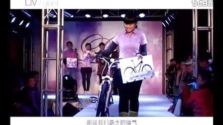 魅Liv四射.专属女性的自行车品牌
