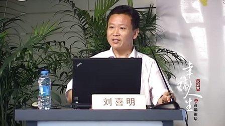 """2011年8月27日""""幸福人生大讲堂"""" 刘喜明讲座《中医糖尿病》上"""