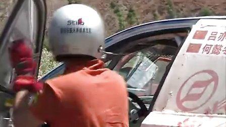 东川赛事视频--黄海汽车东川夺冠