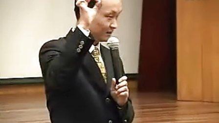 杨滨:性格的力量01   时代光华管理培训课程 移动商学院 总裁销售培训讲座