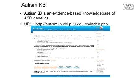 S03C01E53 北京大学生物信息学第10周之6 学生介绍CBI资源