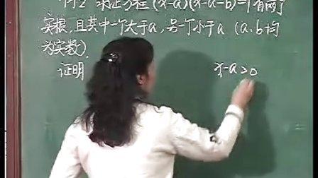 一元二次方程根与系数关系二