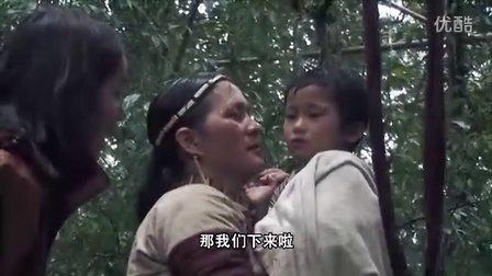 魏德圣 赛德克巴莱 纪录片 未尽之路 高清版03 影片大陆正在上映