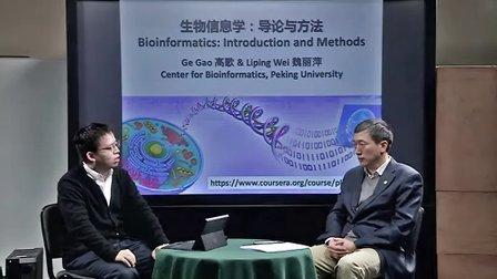 S03C01E60 北京大学生物信息学第12周之2 裴钢对于研究背景的介绍