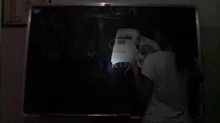 8岁最美老师每日一课《英语》——【叶子】2012.6.12