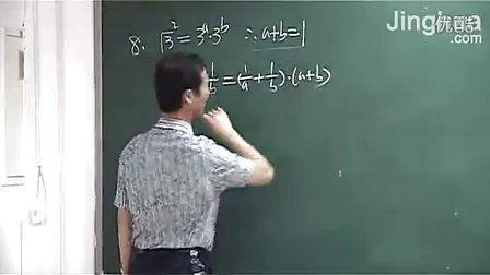 北京四中阶段检测卷高中数学必修三苗金利0001.优酷-11北京四中阶段检测卷高中数学必修三苗金利