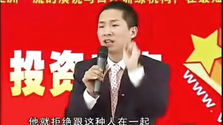 刘景斓-你的口才价值百万01-[集知网www.j66w.com]推荐