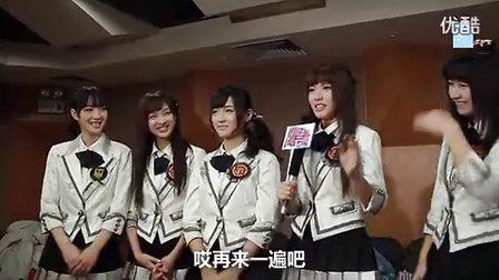 SNH48北京行花絮第十集