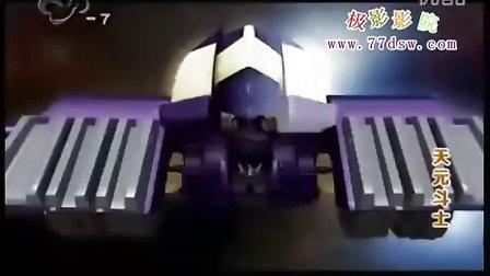 音乐奇侠2之天元斗士_39-40