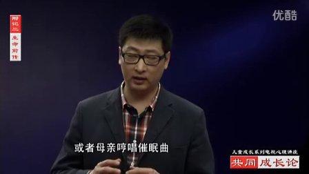 杨哲亲子关系 共同成长论附记二:生命前传