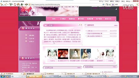 phpweb教程排版编辑器的全面认识phpweb建站教程 网站建设教程