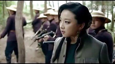 一代枭雄 14集 精彩片段