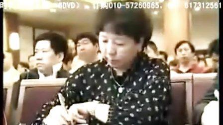 19李振勇-商业模式创新与战略转型01