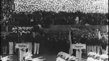 历届奥运会回顾:1936年柏林奥运会