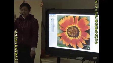 试看版   幼儿园优质课  美术手工 《美丽的花朵》 幼儿园示范课 幼儿公开课