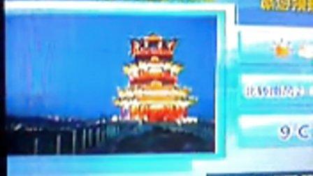 北京卫视转播央视新闻联播前广告