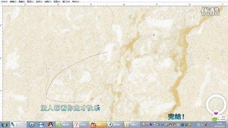 瓷砖分色 陶瓷花纸 PS分色视频教程 AI分色视频 通道专色 大理石分色