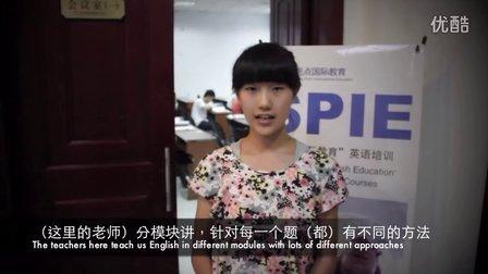 2012亮点英语晋州暑假班