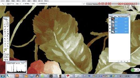 陶瓷花纸瓷砖分色PS分色视频教程AI分色视频翻版分色服装分色电脑制版金昌制版
