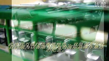 百万城—香港有轨双层电车模型