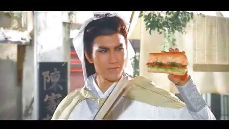 赛百味SUBWAY 夏日限定龙虾沙拉堡TVC 40秒