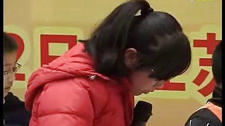 张春娟《北京的春节》内蒙古乌海市实验小学