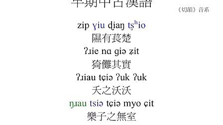 你不知道古汉语是这样说的1