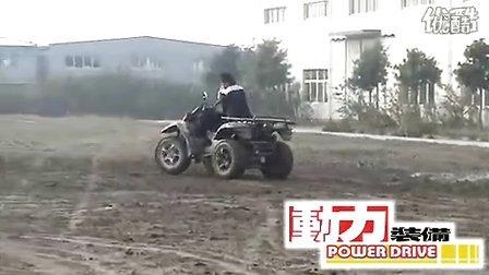 www.powerdrive.com.cn沙滩车260标志