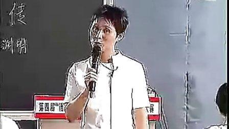 01615405八年级语文优质课展示五柳先生传课堂实录教学视频