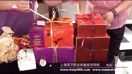 上海化妆学校排行榜学化妆★荟艺★化妆学校视频