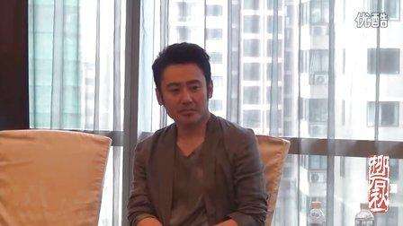 20120618四大名捕采访合集--吴秀波